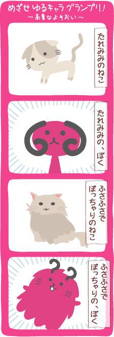 vol213_kouki.jpg