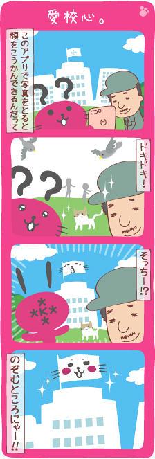 vol177_aiko.jpg