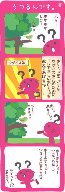 vol184_hokekyo.jpg