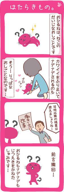 vol194_kaikaku.jpg