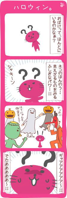 vol217_halloween.jpg