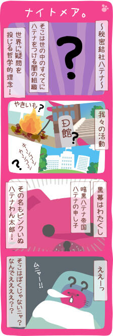 vol243_soshiki.jpg