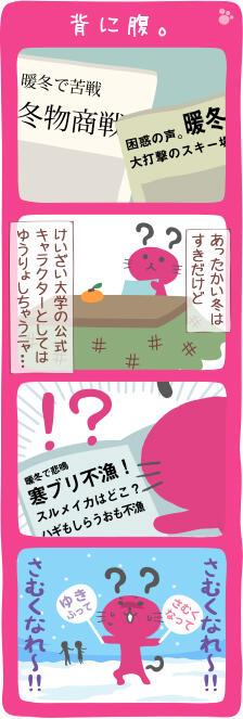 vol246_senihara.jpg