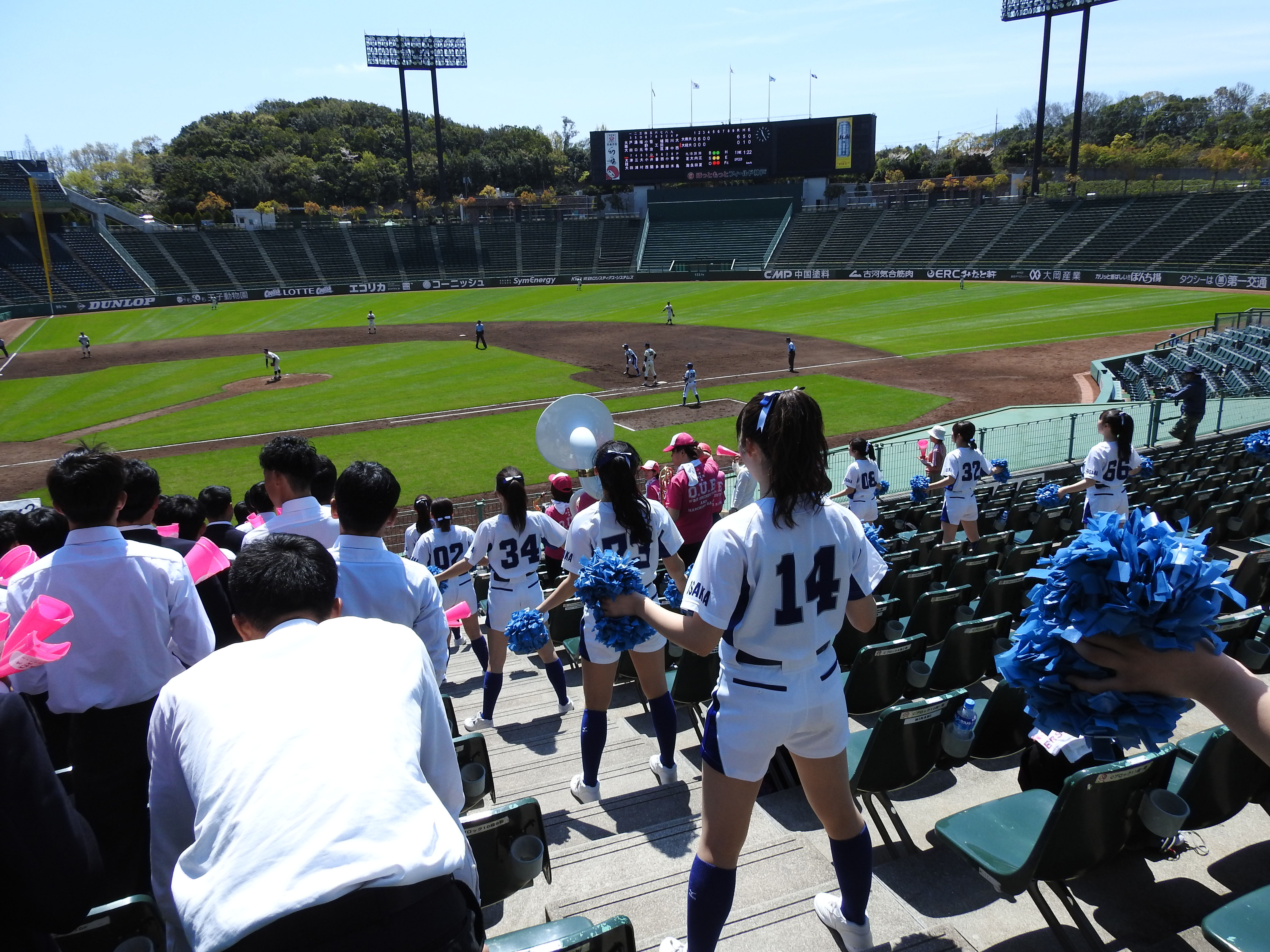 baseball_2020_s.jpg