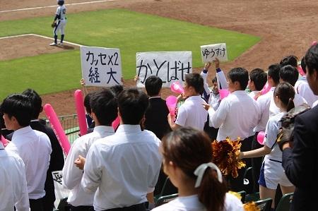 日程 野球 六 関西 大学