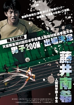 track_2020_3.jpg