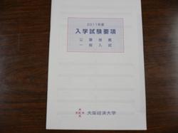 P1000552.JPGのサムネール画像