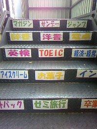 100412_0911~01.jpg