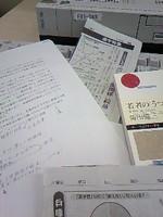 100421_1221~01.jpg
