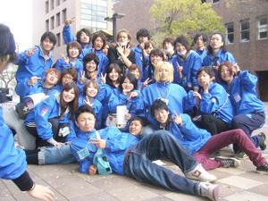 P1060544.JPGのサムネール画像