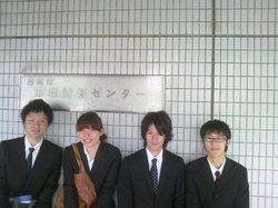 尼崎市役所訪問.jpgのサムネール画像のサムネール画像