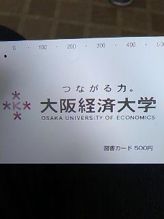 100917_1249~01.jpg