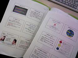 101117_143859_ed.jpg