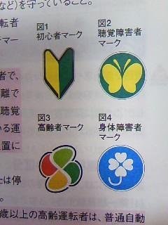 yonnsyokudesu.jpg