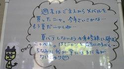 2011051808370000.jpg