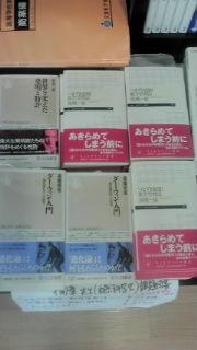 20110627121042.jpg