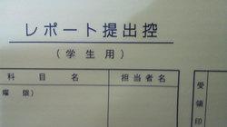 2011071122130000.jpg