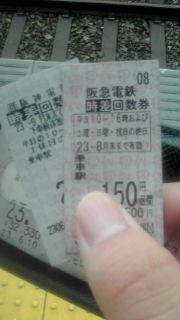 20110712144117.jpg