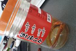 2011090505.JPG