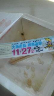 20111115122913.jpg