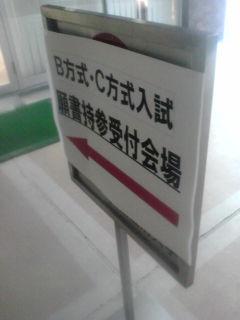 2012012702.jpg