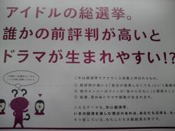 2012.070902.JPG