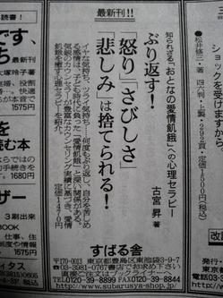 2013030702.JPG