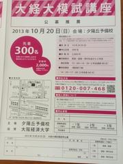 2013072140.jpg