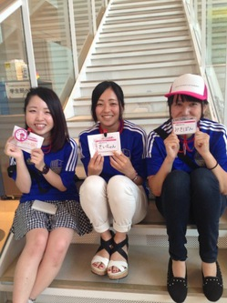 2014/07/20miki12.jpg
