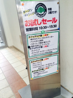 20140817nrm5.JPG