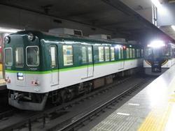 170901-1.jpg