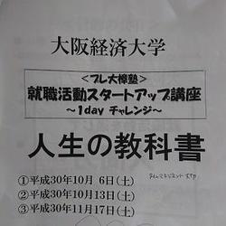 18-10-08-14-55-06-634_photo.jpg