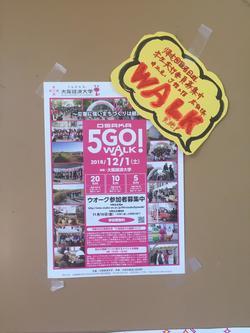 S__3686406.jpg