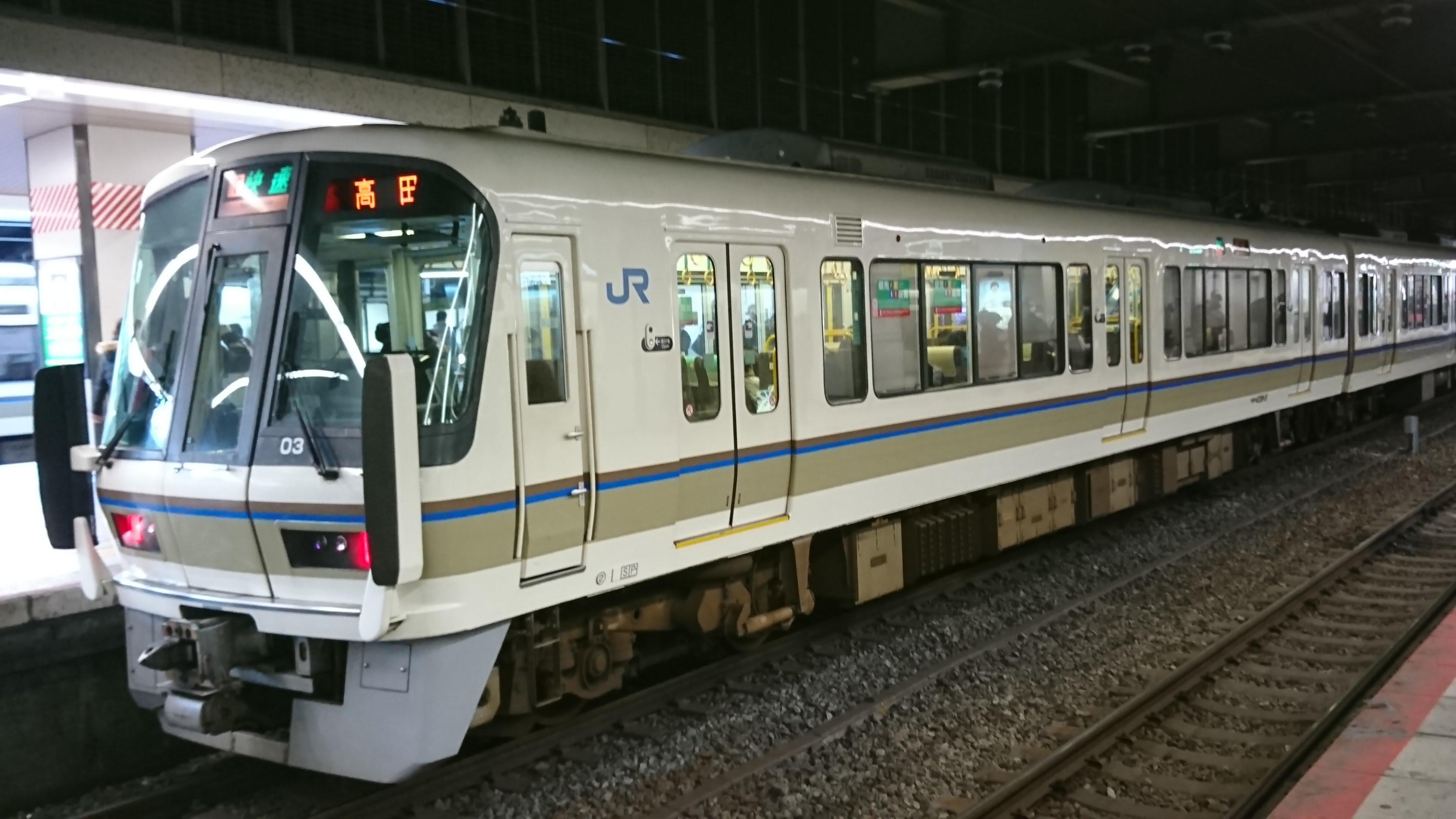 http://blog.osaka-ue.ac.jp/student/item/221kei%20koushin.JPG