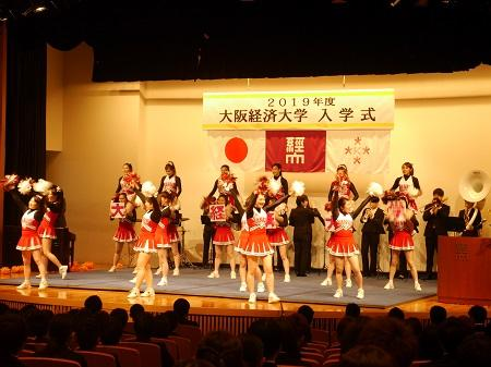http://blog.osaka-ue.ac.jp/student/item/P1770277.JPG